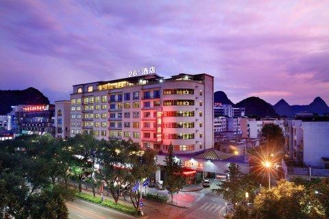 桂林26°酒店