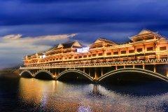 剑阁廊桥酒店
