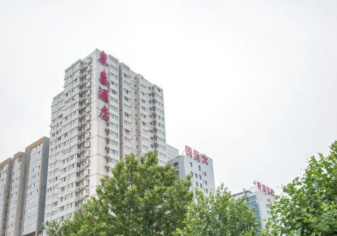 康泰酒店(西安唐都医院店)