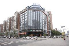 洛阳偃师鼎诺酒店