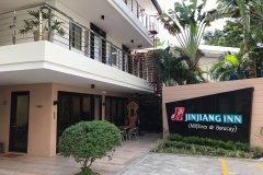 锦江之星菲律宾长滩岛一号码头酒店(Jinjiang Inn Boracay Station 1)