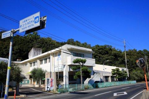 小豆岛橄榄青年旅舍(Shodoshima Olive Youth Hostel)