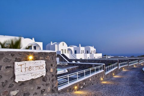 温泉奢华别墅和Spa(Thermes Luxury Villas and Spa)
