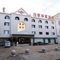 四季华宴酒店(武川店)