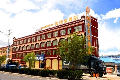 日喀则浩月宫酒店