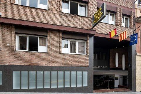 加泰罗尼亚酒店普特埃特公园店(Catalonia Park Putxet Barcelona)