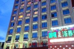 左贡国嘎大酒店