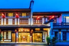 武夷山汉韵温泉酒店