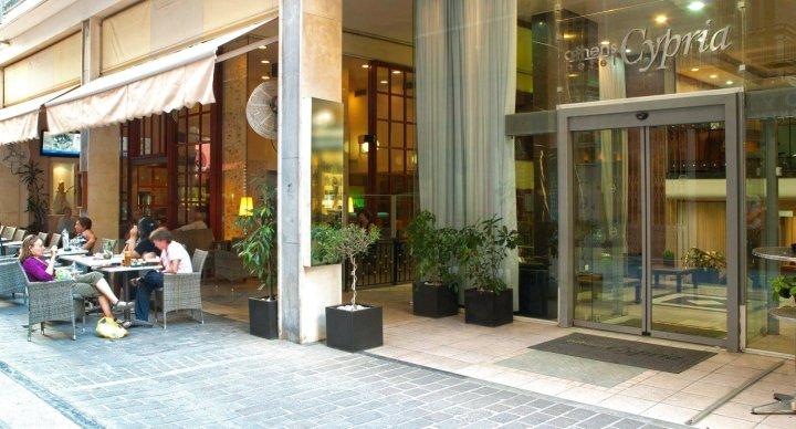 雅典西普瑞亚酒店(Athens Cypria Hotel)