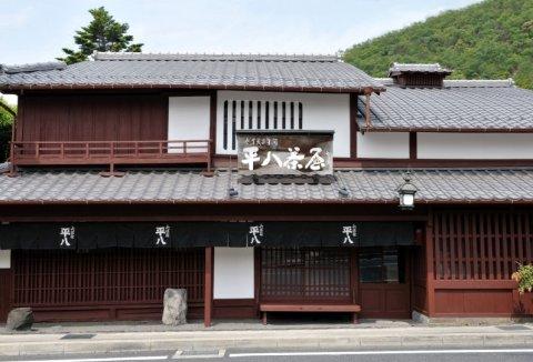 平八茶楼酒店(Heihachi Tea House Inn)