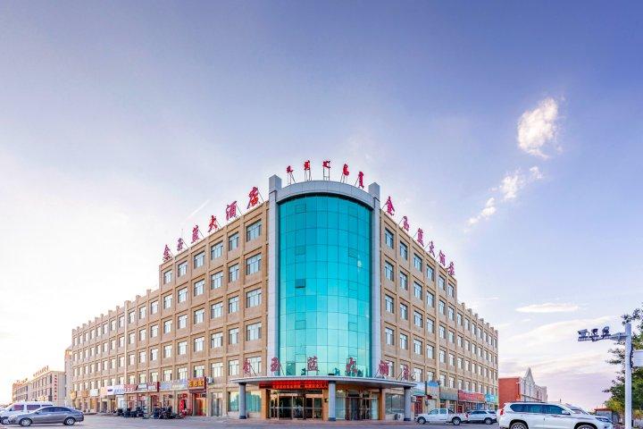 额济纳旗金玉蓝大酒店