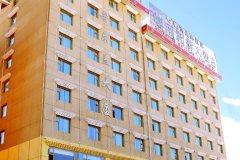 若尔盖郦湾·噶玛沃措酒店
