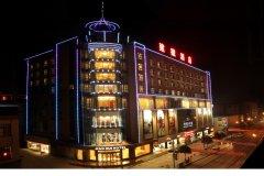 徽县建徽酒店