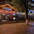 天津斯维登度假公寓(塘沽海洋馆)