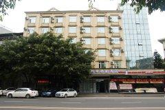 峨眉山四季雅庭酒店