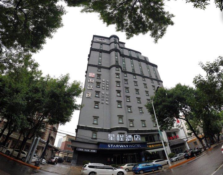 星程酒店(天津塘沽外滩步行街店)