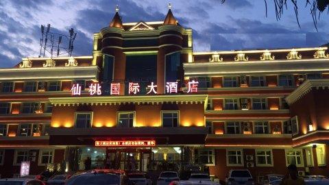 霍尔果斯仙桃国际酒店