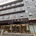 全季酒店(北京火箭万源地铁站店)