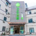 海友酒店(杭州沈半路店)(原卡莱花园连锁酒店)