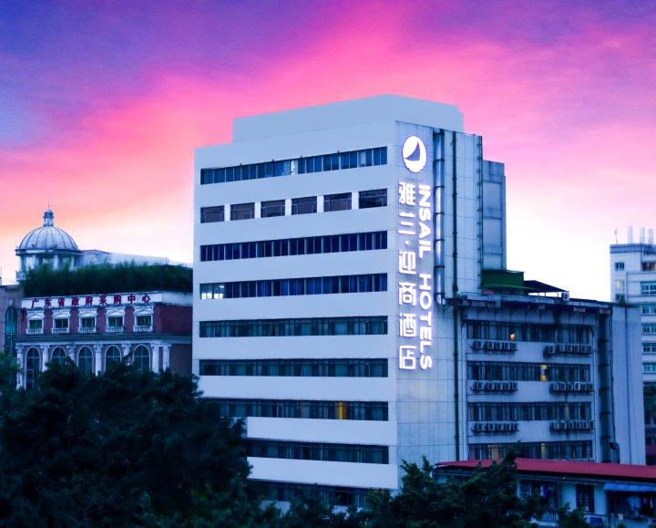 迎商酒店广州北京路店