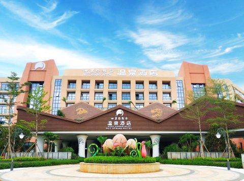 禄丰世界恐龙谷温泉酒店