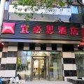 宜必思酒店(哈尔滨新阳路店)