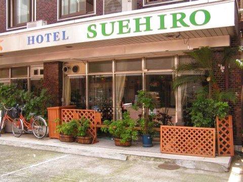 末广酒店(东京都)(Black Spa Hotel Suehiro in Kamata)