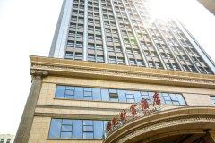 安宁世纪财富酒店