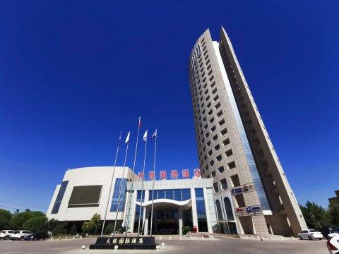 喀什天缘国际酒店