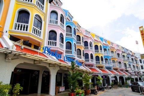 普吉岛中央酒店(Phuket Center Hotel)