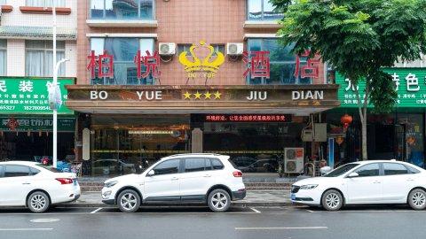 钟山柏悦酒店