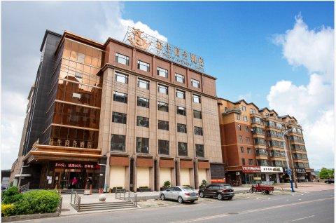 汪清益生商务酒店