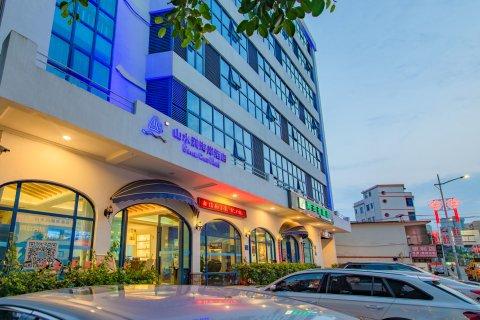 深圳山水涧海岸酒店
