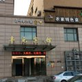 宁波丰元商务宾馆