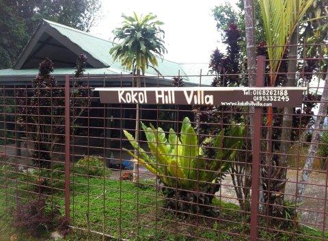 哥打京那巴鲁可可尔山别墅(Kokol Hill Villa Kota Kinabalu)