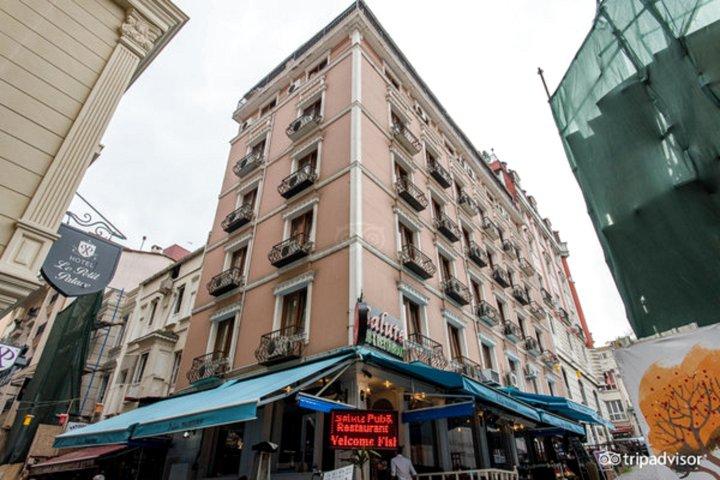 伊斯坦布尔阿甘塞克西酒店(Hotel Agan Istanbul Sirkeci)
