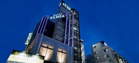 现代神户艾尔迪亚酒店-仅限成人(Hotel Eldia Modern Kobe Adult Only)