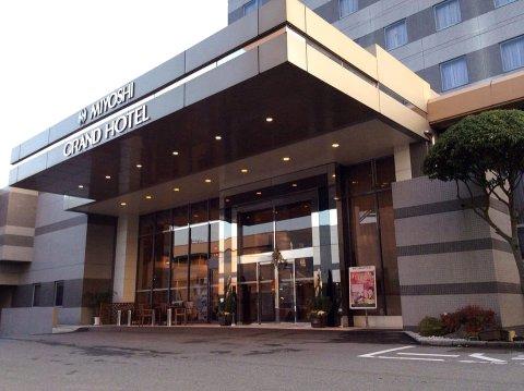 三次大酒店(Miyoshi Grand Hotel)