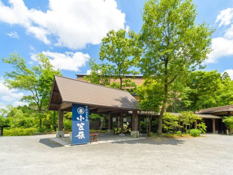 阿苏御宿小笠原(Onsenyado Ogasawara Aso)