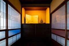 东山祥酒店(Higashiyama Sho,)