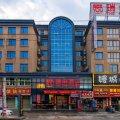瑞舍酒店(泉州鲤城浮桥店)