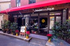 台北薆悦精品酒店-成都馆(Inhouse Boutique- Chengdu)