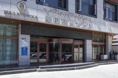 拉萨嘎拉宾阁大酒店