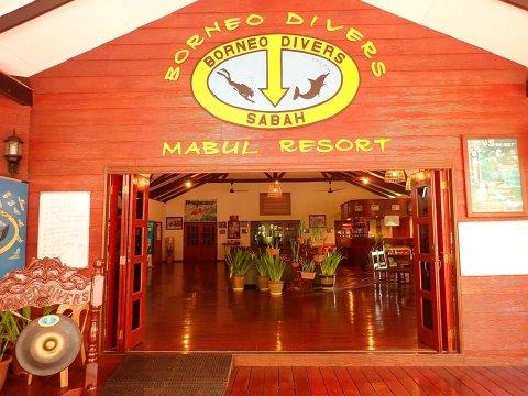 仙本那马布岛潜水度假村(Borneo Divers Mabul Resort Semporna)