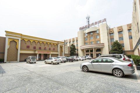 辉县辉煌温泉商务酒店