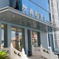欣燕都连锁酒店(北京刘家窑地铁站店)