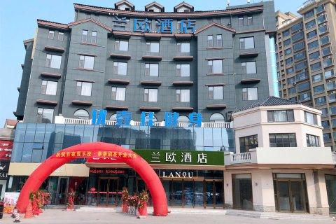 兰欧酒店(淄博义乌店)