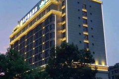 新余沁庐精品酒店