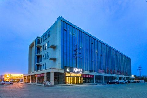 麗枫酒店(北京亦庄开发区店)