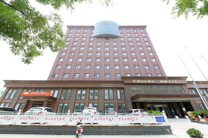 昆仑大酒店(衡水和平路店)